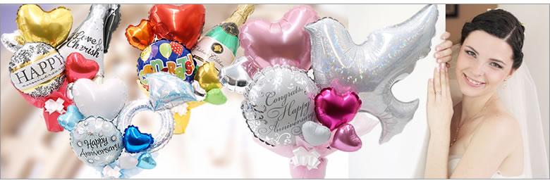 Marriage Balloon Arrange-マリッジ バルーンアレンジ(アレンジバルーン)
