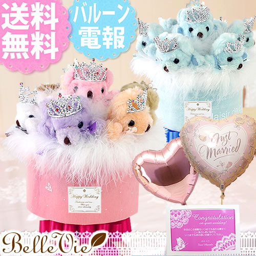 �Х롼�����󡡤��ޥ֡�����Bear Bouquet��