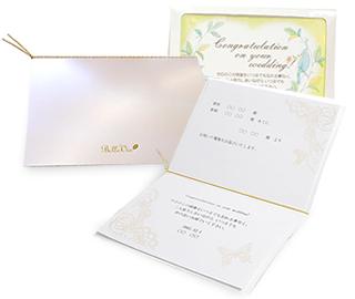 2.2つの電報メッセージカード